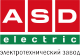 ASD electric